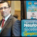 سمپوزیوم سال ۲۰۱۸ فدراسیون جهانی مجامع جراحی مغز و اعصاب